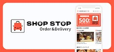 SHOP STOP Order & Deliveryのおすすめ画像1