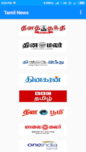 Tamil News  All For Pc (Download Windows 7/8/10 And Mac) 1