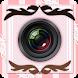 デコブレンド-お洒落コラージュ、デコで写真編集する加工アプリ - Androidアプリ