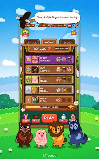 LINE Pokopang - POKOTA's puzzle swiping game! 7.0.0 screenshots 9