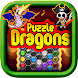 Puzzle Dragons Free
