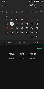 Persian Calendar 6.4.1 Apk 3