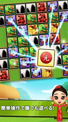 花札パズル - マッチ3花札パズルゲームのおすすめ画像3