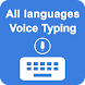 All Languages Voice Typing Keyboard - Androidアプリ