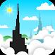 石積み族 - Androidアプリ