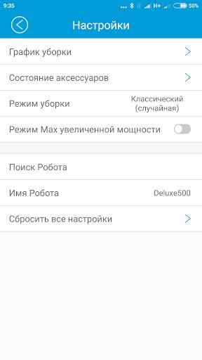 GENIO ROBOT 2.3.4 Screenshots 2