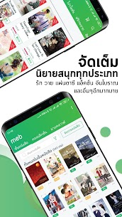 Meb Ask Media Apk Download, NEW 2021 2