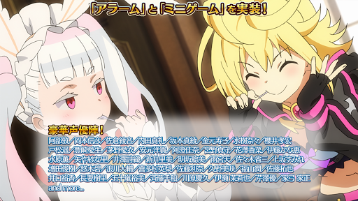 乖離性ミリオンアーサー  screenshots 5