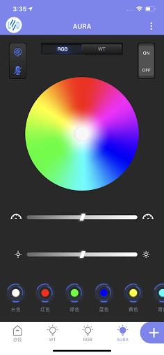 RW.LIGHT 2.2.5 Screenshots 4