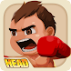 Head Boxing ( D&D Dream ) - Androidアプリ