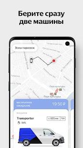 Yandex.Drive — carsharing 5