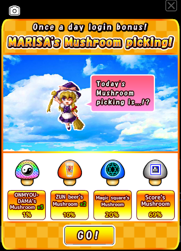 Touhou speed tapping idle RPG screenshots 13