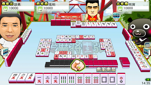 iTW Mahjong 13 (Free+Online)  screenshots 11