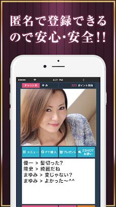 ビデオ通話が楽しめる大人のライブチャットアプリ「PiA」のおすすめ画像4