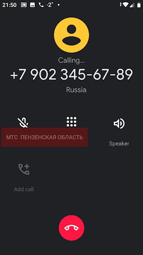Call & Sms From 3.2.5 screenshots 1