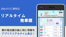 西武線アプリ【公式】運行情報・列車位置情報・車両情報のおすすめ画像2