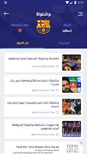 يلا شوت yalla shoot 3