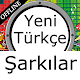 En Yeni Turkce Karisik Sarkilar 2019 Download for PC Windows 10/8/7