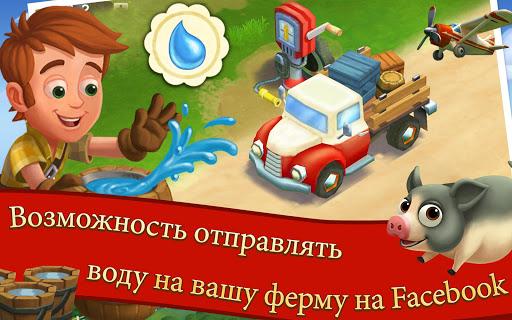 FarmVille 2 Cu0435u043bu044cu0441u043au043eu0435 u0443u0435u0434u0438u043du0435u043du0438u0435 apkdebit screenshots 11