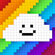 ARTNUM - Color by Number & Pixel Art - Androidアプリ