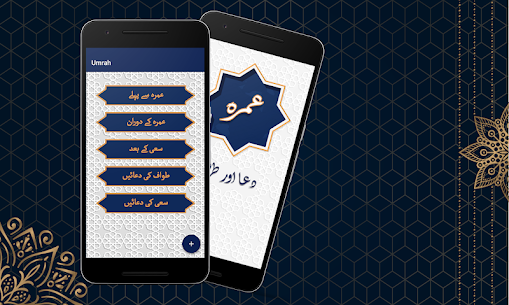 Hajj and Umrah App For Pc – Free Download For Windows 7, 8, 10 And Mac 1