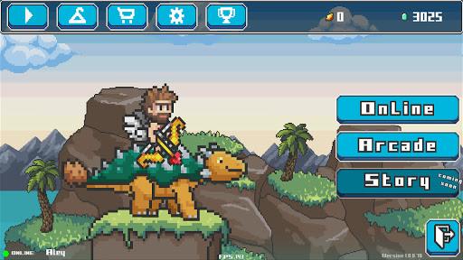DinoScape 1.8.0.99 screenshots 1