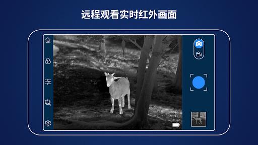 Thermal Viewer 1.2.9 Screenshots 1