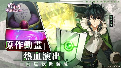 盾之勇者成名錄 RISE  screenshots 2