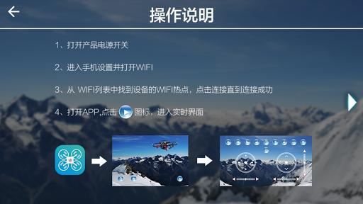 WiFi Drone  screenshots 3