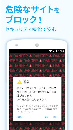 Yahoo!u30d6u30e9u30a6u30b6u30fcuff1au30e4u30d5u30fcu306eu30d6u30e9u30a6u30b6 u691cu7d22/u6700u9069u5316u30a2u30d7u30ea android2mod screenshots 4