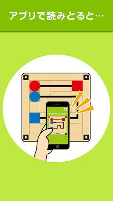 ルートファインダー Route Finder - applay  | おもちゃ×アプリでパズル遊びのおすすめ画像3