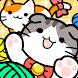 猫コンドミニアム - Cat Condo - Androidアプリ