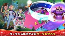 ディズニー マジックキングダムズ:キミだけのパークをつくろう!のおすすめ画像4