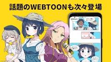 マンガKING! 全巻無料いつでも読める人気漫画読み放題アプリのおすすめ画像3