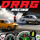 com.cig.top.speed.nitro.drag.racing
