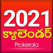 Telugu Calendar 2021 with Panchangam