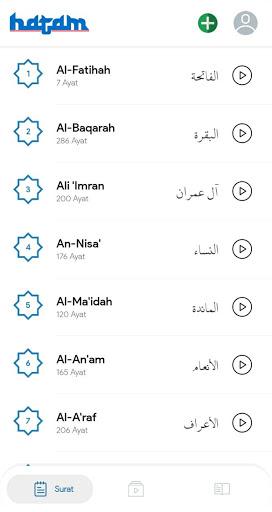 HATAM modavailable screenshots 6