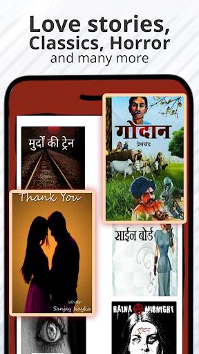 Free Stories, Audio stories and Books - Pratilipi 4.7.1 Screenshots 6