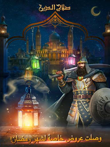 Saladin 2.0.291 screenshots 9