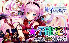 刻のイシュタリア 【美少女育成×カードゲームRPG】のおすすめ画像1