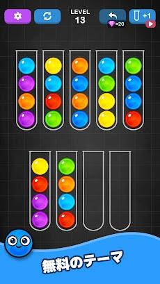 カラーボールソート - Color Ball Sort Puzzleのおすすめ画像3