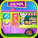 屋台の食べ物キッチンシェフ - クッキングゲーム - Androidアプリ