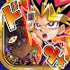 ロストリング - ファンタジーマッチ3パズル RPGゲーム