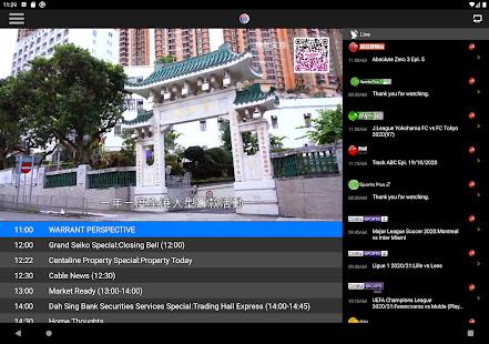 i-CABLE u6d41u52d5u7248 for Tablet screenshots 2