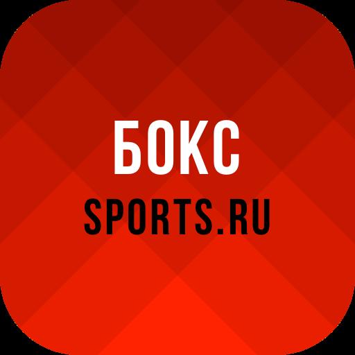 Baixar UFC, Бокс, MMA от Sports.ru para Android