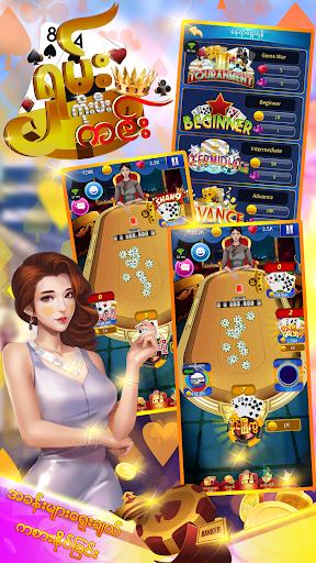 Shan Koe Mee King 1.1.9 Screenshots 2
