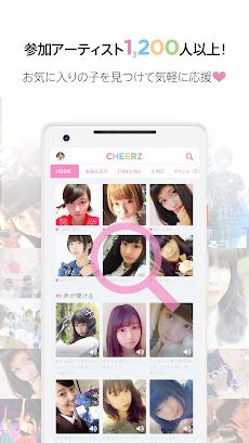 CHEERZのおすすめ画像3