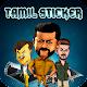 Tamil Star Stickers For WhatsApp : WAStickerApp para PC Windows