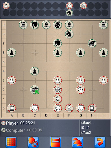 Chinese Chess V+, solo and multiplayer Xiangqi 5.25.68 screenshots 13