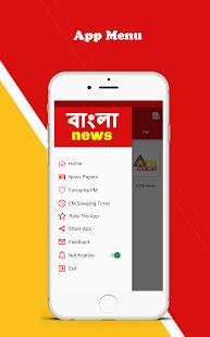Bangla News Live TV | FM Radio
